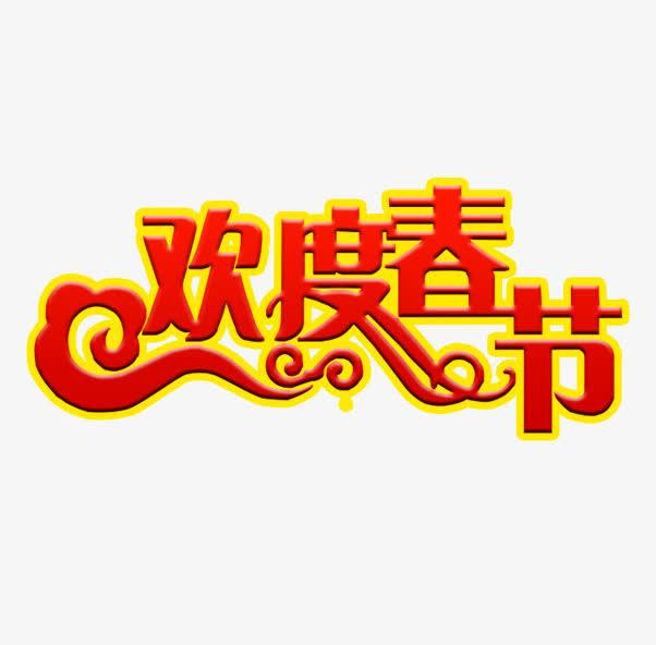 src=http___pic.51yuansu.com_pic3_cover_02_43_87_59e5120c4739d_610.jpg&refer=http___pic.51yuansu