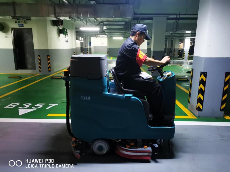 坦力T110驾驶式洗地车