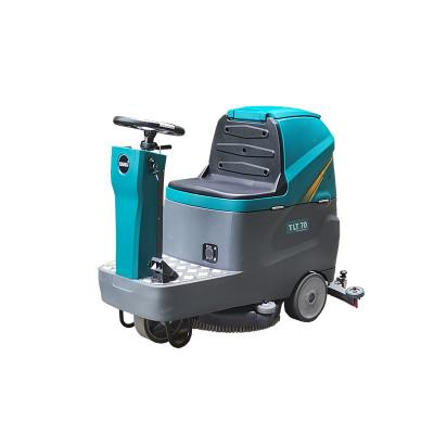 驾驶式洗地机TLT70
