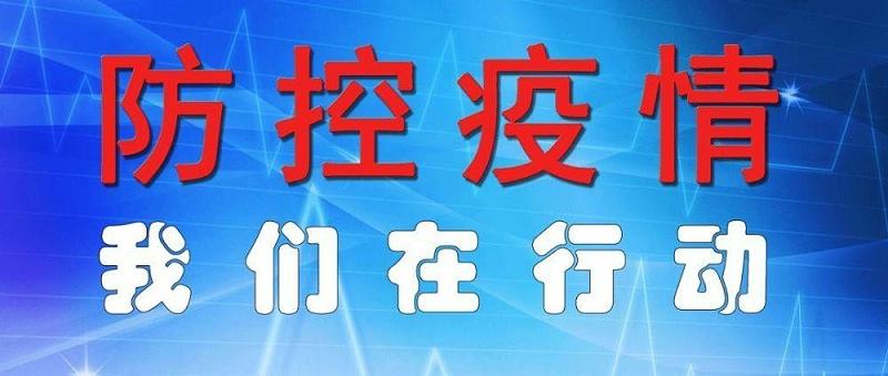 src=http___inews.gtimg.com_newsapp_bt_0_11258929169_1000.jpg&refer=http___inews.gtimg