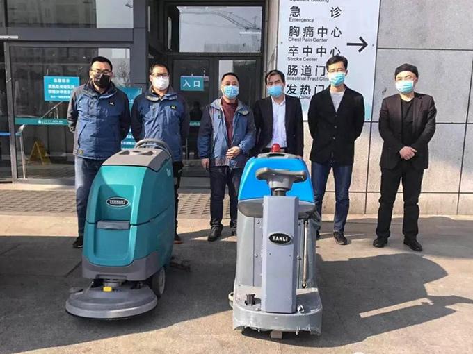 青岛捷立为一线医院免费提供坦力清洁设备使用