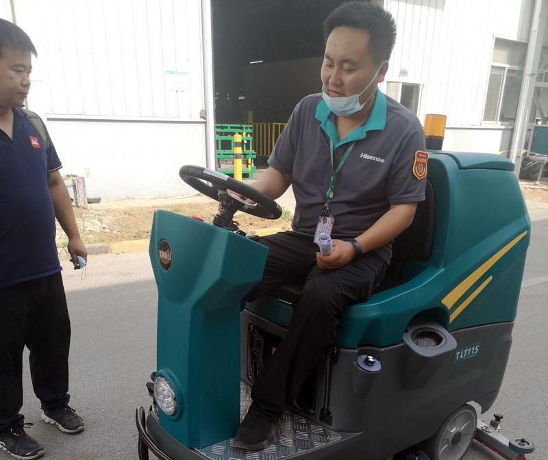 坦力驾驶式洗地机TLT115