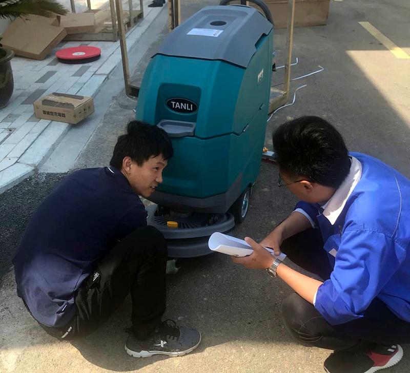 坦力手推式洗地机T50