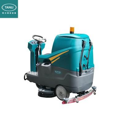 坦力小型驾驶式洗地机TLT115