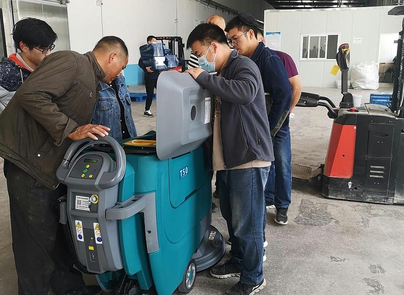 T50/T50BT手推式洗地机厂家