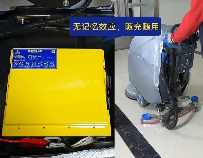 锂电池洗地机洗地车