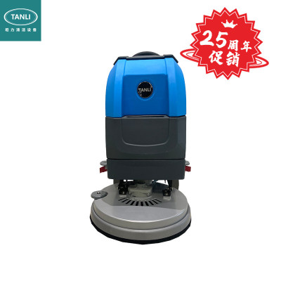 手推式洗地机TLT55