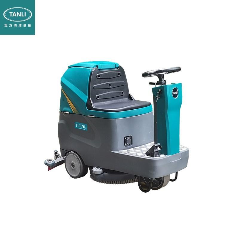 tlt70驾驶式洗地机