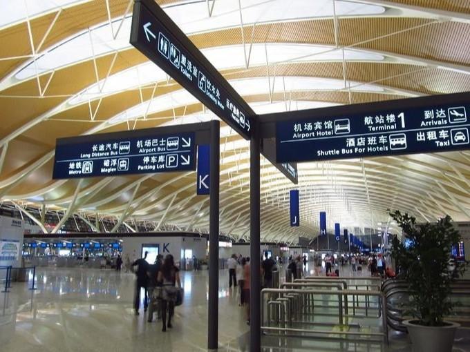 人来人往的机场大厅用什么清洁设备比较好?