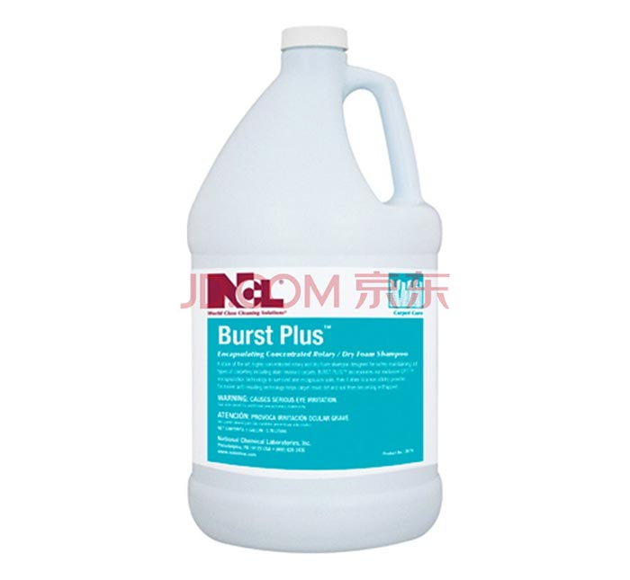 NCL干泡地毯清洁剂
