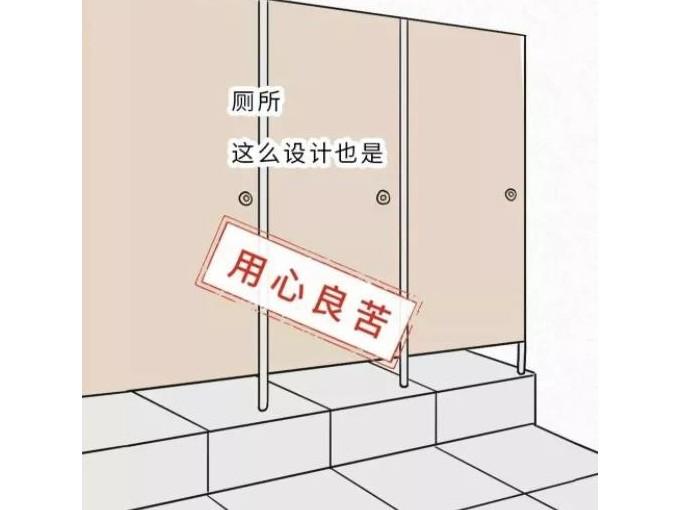 坦力清洁设备揭秘:公厕门板下面为啥要空一截?最后一条原因扎心了!