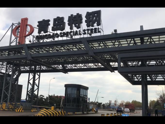 坦力清洁设备受邀到青岛特钢做产品宣讲会