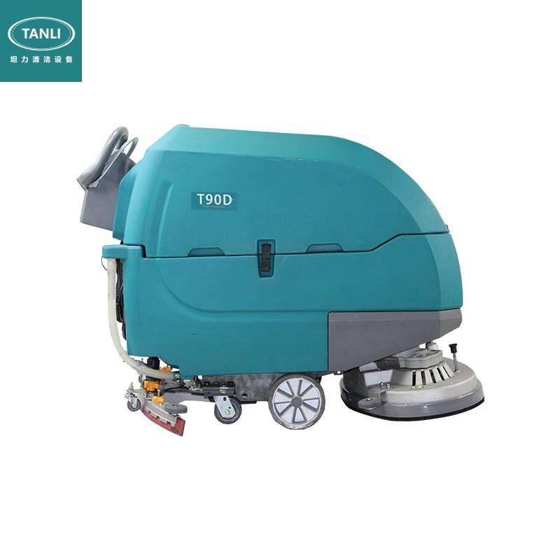 坦力T90D中型手推式洗地机