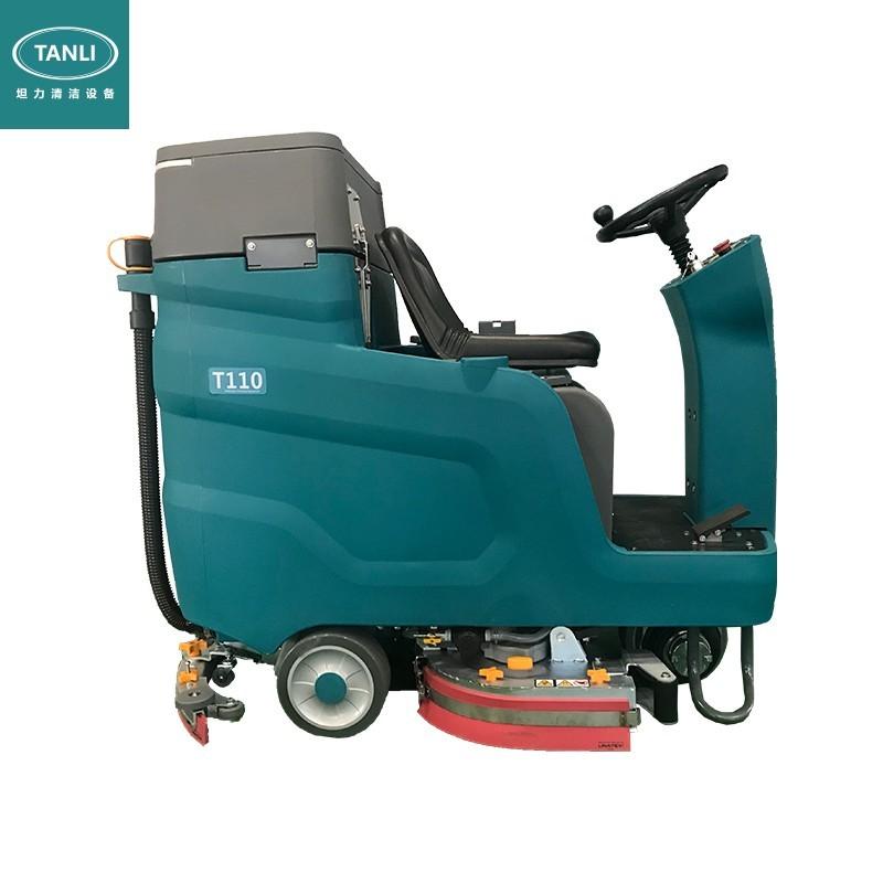 坦力T110驾驶式双刷洗地机