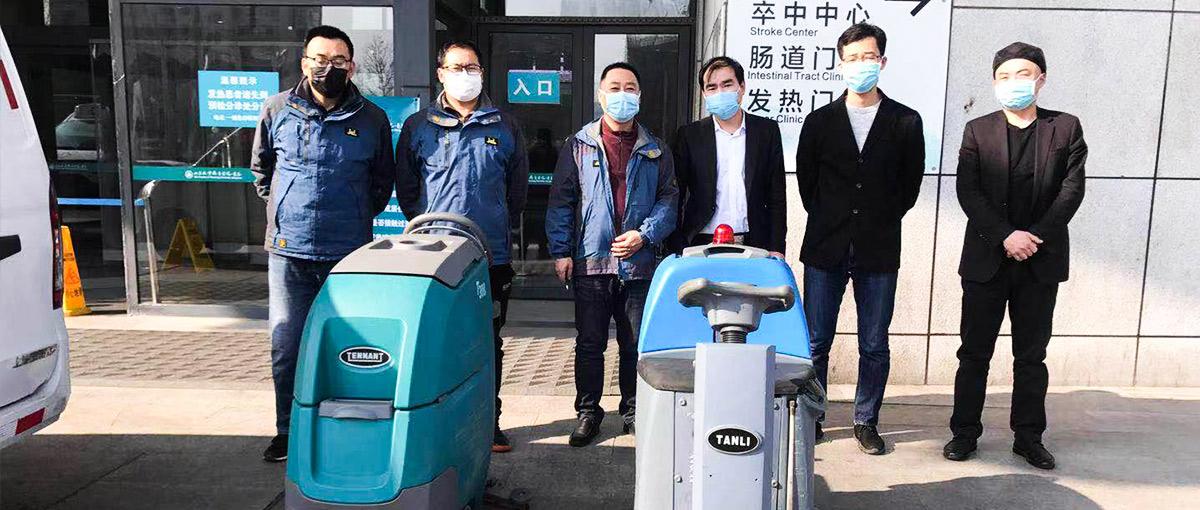 山大齐鲁医院使用坦力清洁设备