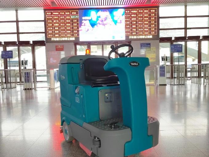 【客户案例】聊城站采购坦力T910h驾驶式洗地机一台