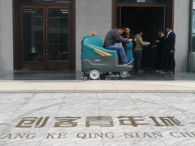 【客户案例】临沂某房地产置业公司采购坦力TLT115驾驶式洗地机一台