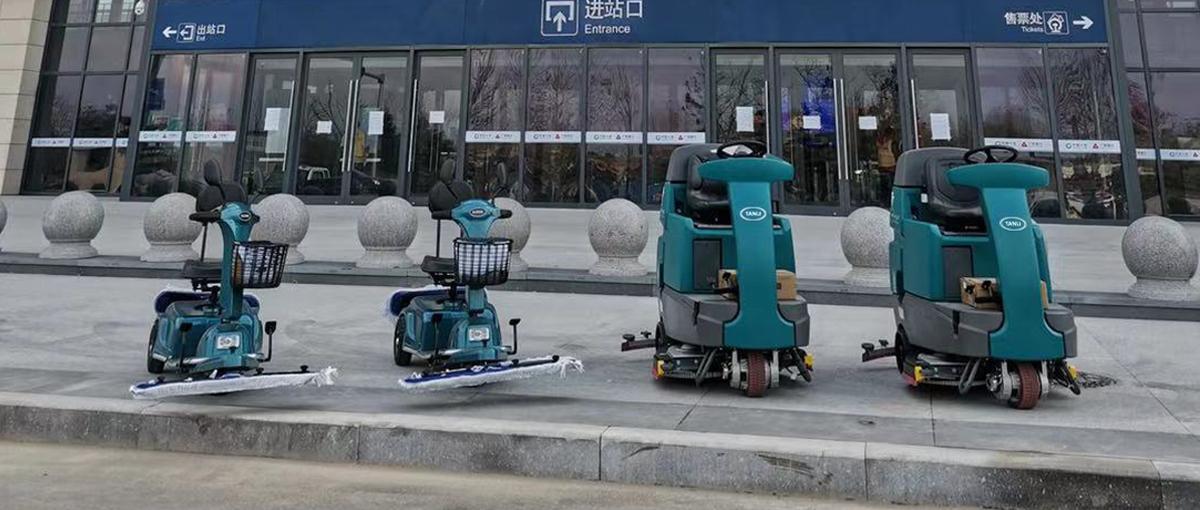 潍莱高铁莱西站使用坦力驾驶式洗地机及尘推车