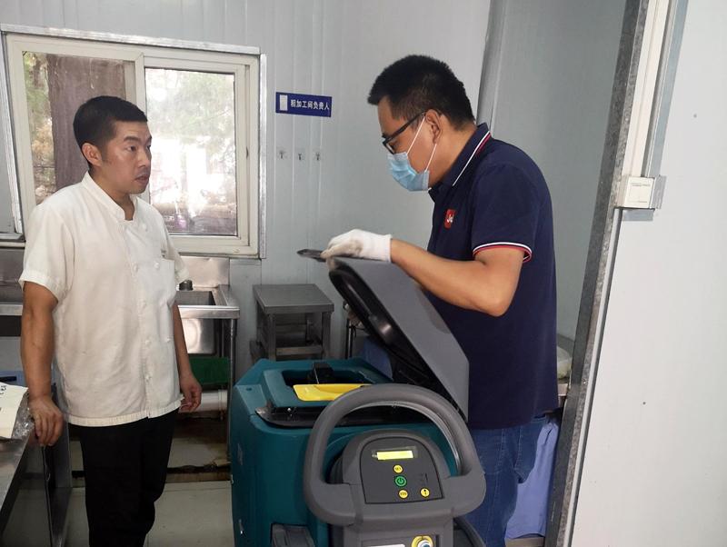 坦力清洁设备新品推荐-T50小型手推式洗地机