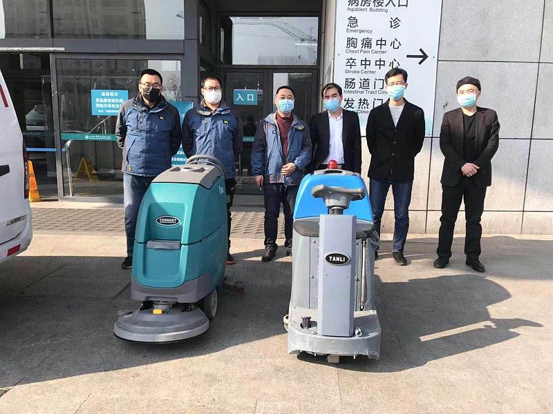 免费提供坦力洗地机给齐鲁医院用于抗击疫情